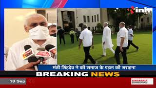 अग्रसेन धाम में 150 बिस्तर का कोविड सेंटर बनाने का निर्णय Health Minister TS Singh Deo ने लिया जायजा