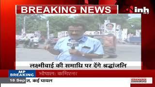 Madhya Pradesh News || By-Election 2020 PCC Chief Kamal Nath का Gwalior दौरा