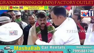 GRAND OPENING OF MN FACTORY OUTLET AT KALAPATHAR  HYDERABAD