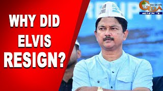 What went wrong? Why did Elvis Gomes resign? WATCH