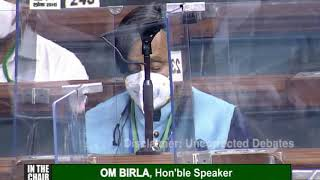 Dr Shashi Tharoor on the Taxation and Other Laws Bill, 2020