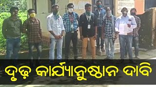 Kalahandi Narla Web Media Association Gives Memorandum on Attack on Working Journalist issue