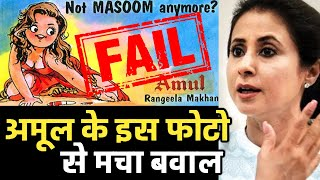 AMUL Ke Is Photo Se Hua Social Media Par Bawal, Urmila Matondkar Ka Kiya Apaman | Here's REAL TRUTH