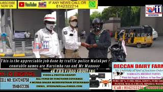 MALAKPET TRAFFIC POLICE  CONSTABLE APPRECIABLE JOB DONE BY NARSIMHA & MANSOOR
