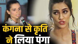 Kriti Sanon Ne Liya Kangana Ranaut Se Panga, Varun Dhawan Ne Bhi Diya Reaction