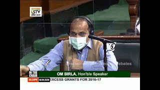 Adhir Ranjan on the Supplementary Demands for Grants 2020-21& Demands for Excess Grants for 2016-17