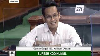 Gaurav Gogoi on the Supplementary Demands for Grants 2020-21& Demands for Excess Grants for 2016-17