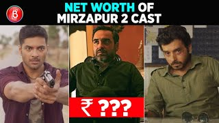 Ali Fazal To Pankaj Tripathi To Divyenndu Sharma - The Net Worth Of Mirzapur 2 Cast Will Shock You