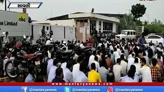 વડોદરા સાવલીની મંજુસર GIDC ખાતે 350 જેટલા કામદારોએ નોંધાવ્યો વિરોધ | Vadodara | Savli