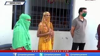 Ahmedabad: ઘાટલોડિયા નાલંદા સ્કૂલ ખાતે વાલીઓનો વિરોધ