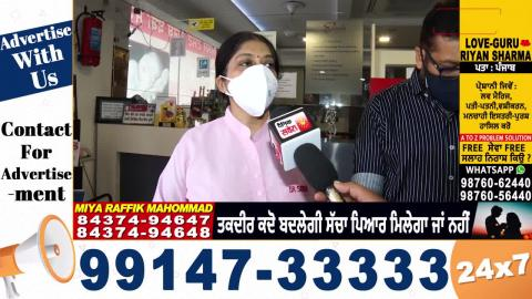 Special Report: Status Launches India's First Plant of 'N95 CUP MASKS'