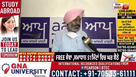 Exclusive : CM को Join करने जा रहा Prashant Kishor पर बोले Harpal Cheema 'AAP को नही किसे की जरूरत '