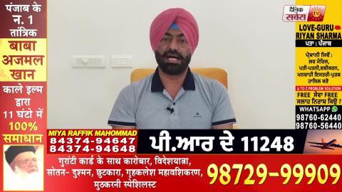 Punjab को छोड़ केंद्र सरकार पूरे देश मेंलागू करे खेती Ordinance :Sukhpal Khaira