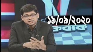 Bangla Talk show  বিষয়: পচে যাচ্ছে ভারতে আটকা পড়া ১৬৫ ট্রাক পিয়াজ
