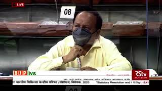 Dr. Harsh Vardhan's reply on the Homeopathy Central Council (Amendment) Bill, 2020  in RS