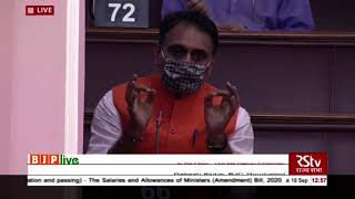 Shri Rakesh Sinha on the Salaries and Allowances of Ministers (Amendment) Bill, 2020