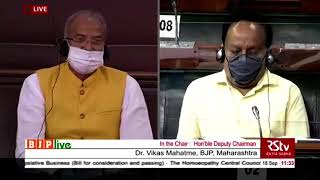 Dr. Vikas Mahatme on the Homeopathy Central Council (Amendment) Bill, 2020