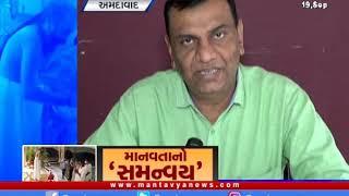 Ahmedabad : માનવતાનો 'સમન્વય'