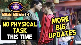 No Physical Task, No Bed Sharing In Bigg Boss 14 | Major Updates | BB 14 | Bigg Boss 2020