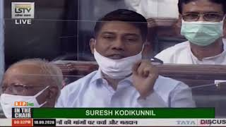 Shri Nihal Chand Chauhan on the Supplementary Demands for Grants 2020-21 in Lok sabha