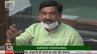 Shri Unmesh Bhaiyyasaheb Patil on the Supplementary Demands for Grants 2020-21 in Lok sabha