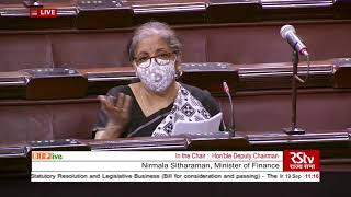 Smt. Nirmala Sitharaman's reply on the Insolvency & Bankruptcy Code (2nd Amendment) Bill 2020