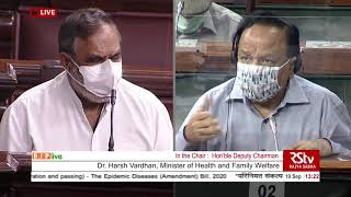 Dr. Harsh Vardhan's reply on the Epidemic Diseases (Amend) Bill, 2020 in Rajya Sabha: 19.09.2020
