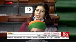 Ms. Saroj Pandey on the Epidemic Diseases (Amend) Bill, 2020 in Rajya Sabha: 19.09.2020