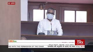 Shri Neeraj Shekhar on inclusion of Bhojpuri language the in eighth schedule of the constitution