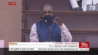 Shri KJ Alphons on the grim situation of TB patients of India in Rajya Sabha.