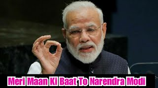 Bollywood Crazies Request To Narendra Modi On His Special Birthday