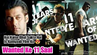 Wanted Movie Ne Pure Kiye 11 Saal, Boney Kapoor Ne Salman Khan Aur Puri Team Ko Thanks Kahaa