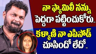 Bigg Boss 4 Surya Kiran Shocking Comments on His Family | Heroine Kalyani | Surya Kiran Interview