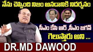 Graphologist Dr.MD Dawood about CM KCR and AP CM Jagan | BS Talk Show | Top Telugu TV