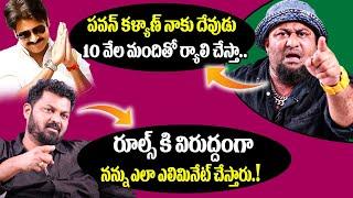 Pawan Kalyan is My God says MAA TV Anchor Lobo   Bigg Boss 4 Surya Kiran Interview   Top Telugu TV