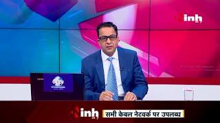 Agriculture Bill || Charcha Chief Editor Dr. Himanshu Dwivedi के साथ - किसानी पर कलह !