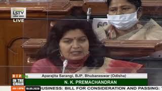 Smt. Aparajita Sarangi on the Companies (Amendment) Bill in Lok Sabha: 19.09.2020