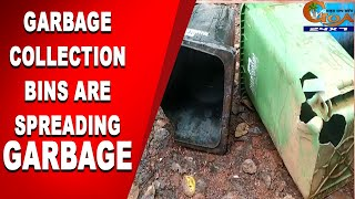 WATCH | In Sanguem Garbage collection bins are spreading garbage everywhere!