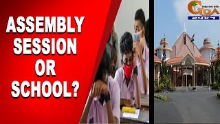 #COVID | 'Take Assembly Session Instead of Starting Schools'