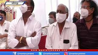 Dhoraji : સુન્ની મુસ્લિમ સમાજ દ્વારા એમ્બ્યુલન્સ અપર્ણ