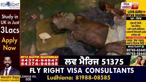 Exclusive: Jalandhar में Corona से बचाव के लिए बेसहारा लोगों के रहने का प्रबन्ध करेंगे: DC Thori