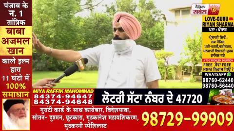 Exclusive:  Ordinance के विरोध में Barinder Dhillon कल बड़ी गिनती में Tractor लेकर जाएंगे Delhi