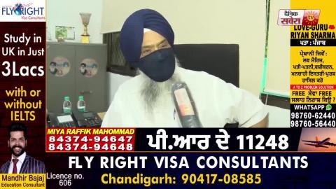 Exclusive Interview: Harsimrat Badal के इस्तीफ़े के बाद Prem Singh Chandumajra के BJP खिलाफ तीखे तेवर