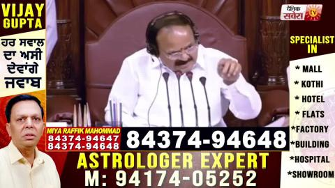 Breaking :आज Rajya Sabha में पेश होंगे खेती Ordinance,Congress समेत विरोधी दल करेगा विरोध
