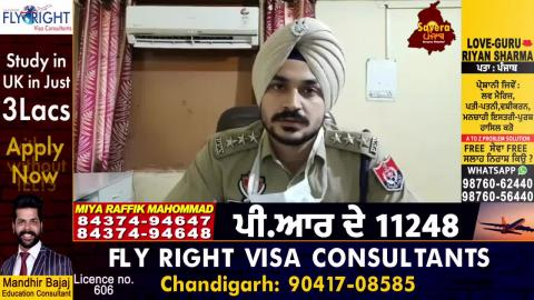 Goindwal Police ਨੇ 2 ਮਹੀਨੇ ਪਹਿਲਾਂ ਹੋਏ ਕਤਲ ਦੀ ਗੁੱਥੀ ਸੁਲਝਾਈ