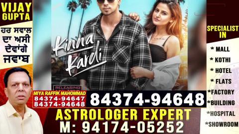 Kinha Kardi l Kambi Rajpuria Ft. K Jatti l Official Music Video l Dainik Savera
