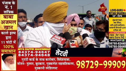 ਕਾਂਗਰਸ ਯੂਥ ਪ੍ਰਧਾਨ Brinder Singh Dhillon ਦਾ ਬਿਆਨ - ਇਹ ਲੜਾਈ Modi vs Farmers ਦੀ ਹੈ