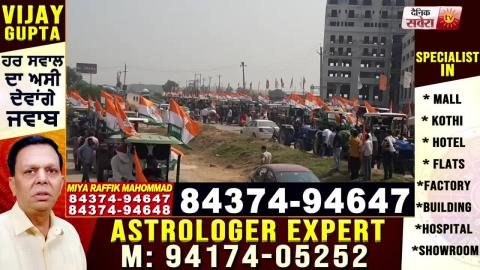Breaking: खेती Ordinance के खिलाफ़ 200 Tractor लेकर Delhi रवाना हुई Congress, देखें Live तस्वीरें