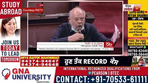 Rajya Sabha में खेती Ordinance के खिलाफ केंद्र सरकार पर बरसे अकाली सांसद Naresh Gujral