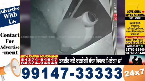 पड़ोसियों के साथ अश्लील हरकतें करने वाले Chandigarh के Police मुलाज़िम खिलाफ FIR दर्ज